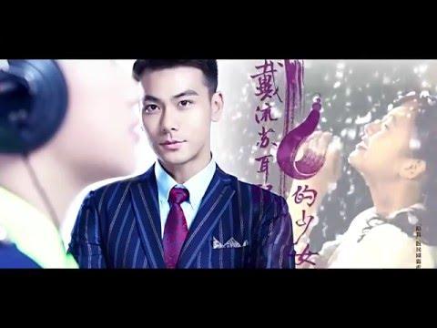 Dai Xiang Yu 戴向宇: 《戴流苏耳环的少女》 片花 3 Trailer 3   Because of You