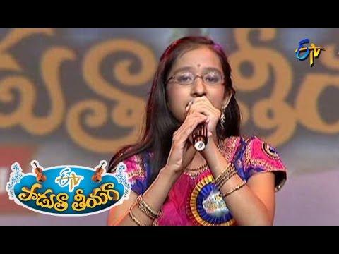 Atu Nuvve Itu Nuvve Song - Meghana Performance in ETV Padutha Theeyaga - USA - ETV Telugu