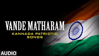 Vande Matharam Jukebox || Happy Independence Day || Patriotic Songs