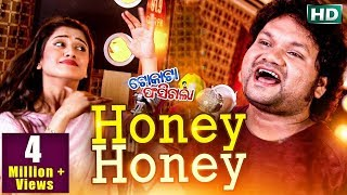 Honey Honey Smile Tora Honey | Song from New Film - TOKATA FASIGALA | Sidharth TV & Sarthak Music