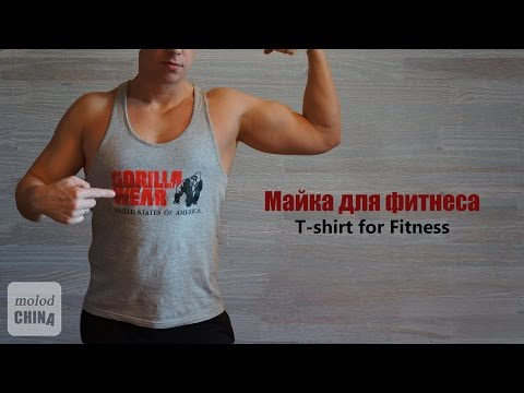 #Одежда для фитнеса. Майка мужская & t-shirt for fitness
