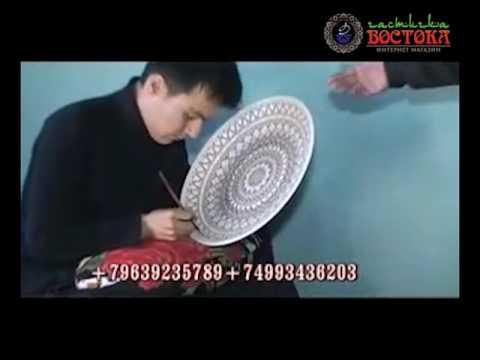 Chaykhan pilaf