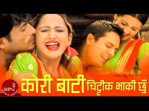 Nepali Movie || Bharosha || Song