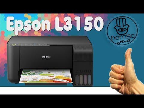 Impresora EPSON L3150 UNBOXING Y REVIEW (recomendada!)