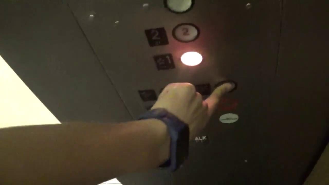 Otis Hydraulic Elevator at Macy*s Lehigh Valley Mall Whitehall, PA ...