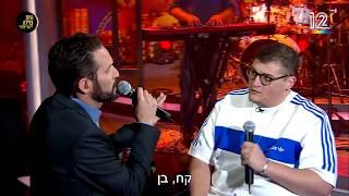 היום בלילה עם גורי אלפי עונה 3 פרק 23 |גורי ונוה צור שרים