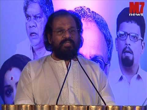 Dr K J YESUDAS speaks about MG RADHAKRISHNAN on PAKARAM  launch