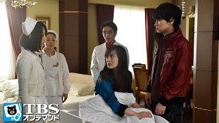 東王病院のナースステーションでは、師長の心(木村多江)に対する不満が一...
