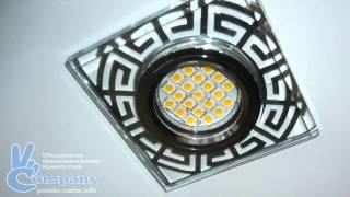 Светодиодные светильники для натяжных потолков (Кривой Рог)