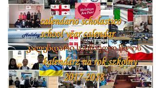 New school year calendar 2017 2018