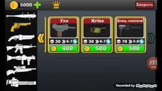 видео Скачать KBZ 2 бесплатно на Андроид