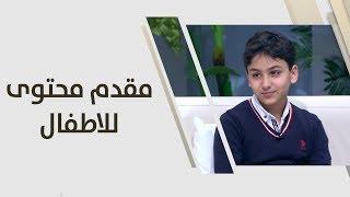 زيد حوراني - مقدم محتوى للاطفال