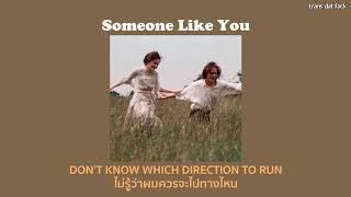 [THAISUB] Someone Like You - Austin Mahone