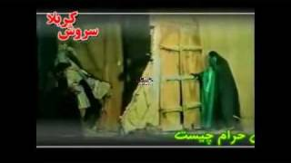 Attack On The House Of Bibi Fatima Salamullah Alaiha **Kaniz-e-Reza***