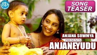 Singer Anjana Sowmya Album || ANJANEYUDU Song Teaser