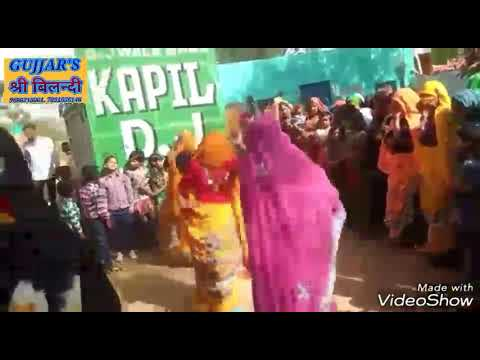 New Gurjar rasiya 2017 murari Lal doi