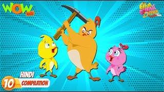 Eena Meena Deeka 8 episodes in 1 hour | 3D Animation for kids | #10