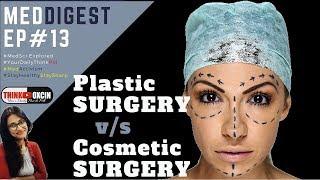 What is Plastic Surgery जानें क्या है प्लास्टिक सर्जरी Types of Cosmetic Surgery #PlasticSurgery