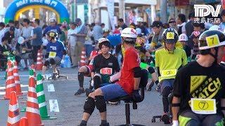 事務椅子で公道快走 鳴門で「いす-1GP2018」
