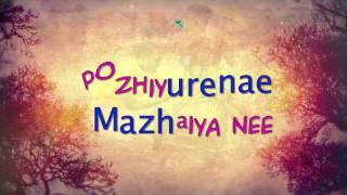Patra - Annakili | Official Lyric Video | Sri Krishna | Santhosh,Malavika | Sri Krishna
