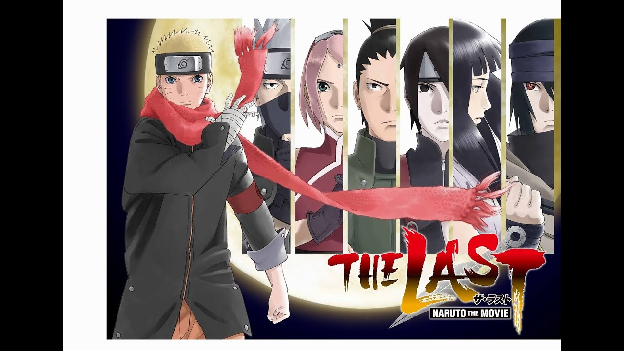 「THE LAST -NARUTO THE MOVIE-」予告2