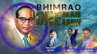 Bhimrao One Man Army | Bhim Jayanti 128 Special Song | Bhim Song Orange Music