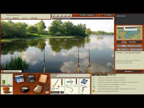 Русская Рыбалка 3 Игра