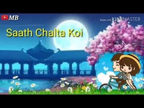 Uski Hame Aadat Hone Ki Aadat Ho Gayi Romantic❤Status Video