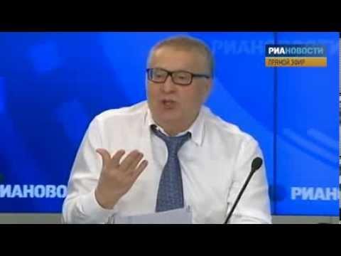 Смотреть Владимир Жириновский об избирательной кампании в Москве онлайн