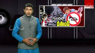 Focus | Sound Pollution - Part - 2 | Bhaarat Today