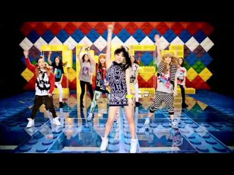 2NE1 - Don't Stop The Music (Yamaha 'Fiore' CF Theme Song)
