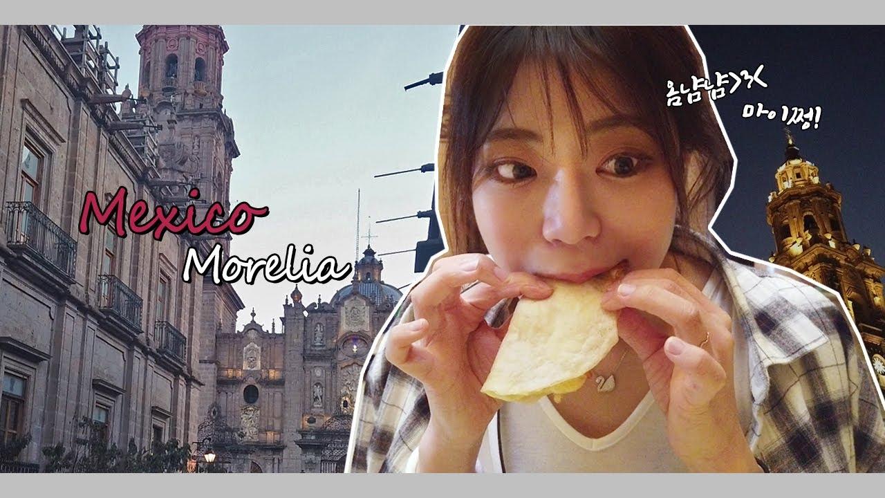 멕시코에서 가장 아름다운 마을, 모렐리아    in Mexico