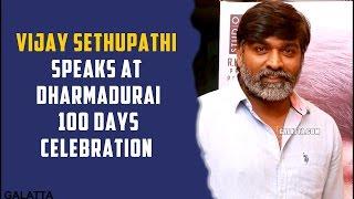 Vijay Sethupathi Emotional Speech At Dharmadurai 100 days Celebration