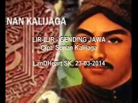 Gending jawa ilir-ilir  Kanjeng Sunan Kali Jogo