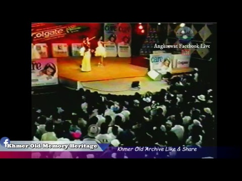 Khmer old concert TV   -The world Of music Old Khmer video vol 132 - VHS Khmer old-