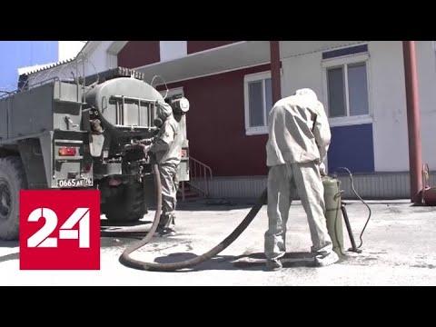 Военные провели санитарную обработку в вахтовом поселке Красноярского края - Россия 24