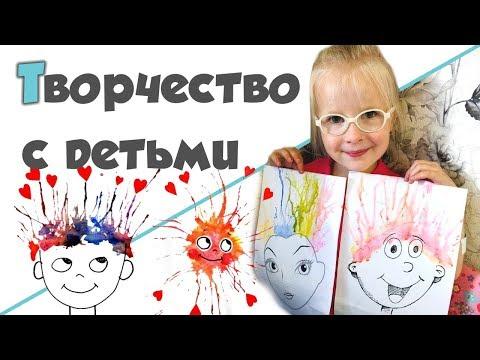 ИДЕИ ДЕТСКОГО ТВОРЧЕСТВА ♥ #ТворчествосАннойГапченко