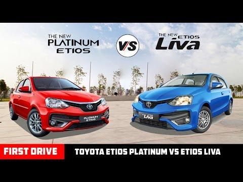 New Toyota Etios Platinum VS Etios Liva ,Quick Comparison|First Drive|