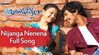 Nijanga Nenena Full Song    Kothabangarulokam Movie    Varun Sandesh, Swetha Basu Prasad