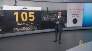 استعادة الموصل.. عملية عسكرية وكارثة مدنية