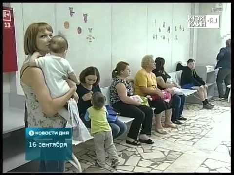 К врачам детской поликлиники не попасть
