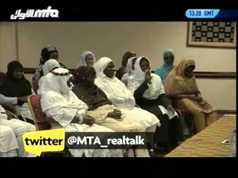 Love For Khilafat ~ Real Talk Africa Ladies Edition ~ Islam Ahmadiyya