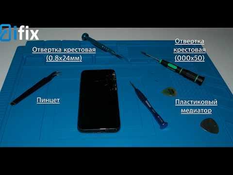 Ремонт IPhone 11 Pro | Замена стекла IPhone (заводская технология OCA)