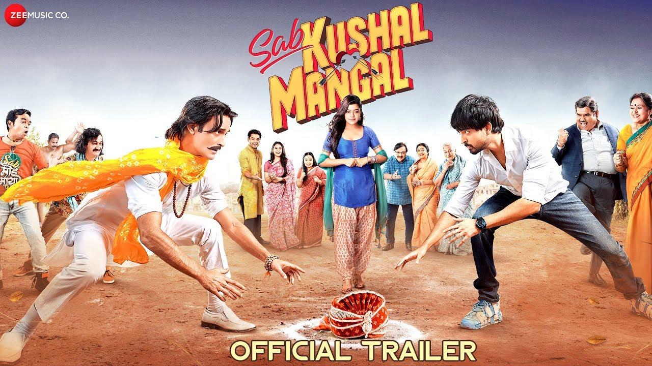 Sab Kushal Mangal - Official Trailer | Akshaye Khanna, Priyaank Sharma & Riva Kishan | 3 Jan, 20