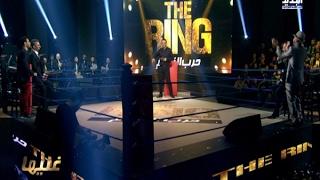 The ring - حرب النجوم: حلقة مصطفى هلال وميرا