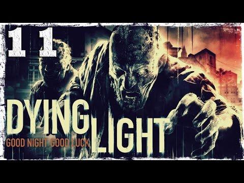 Смотреть прохождение игры [Coop] Dying Light. #11: Ночная прогулка.