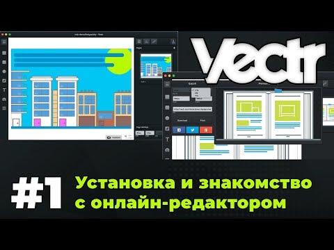 Бесплатная программа для создание дизайна сайтов, визиток, плакатов
