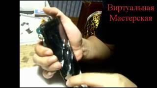 BQ Strike Ауыстыру дисплейного модуль
