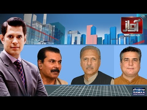 Awaz | SAMAA TV | 22 May 2018