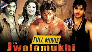 Allu Arjun Blockbuster Hindi Dubbed Full Movie | Ek Jwalamukhi Hindi Dubbed Full Movie | Allu Arjun